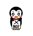 ペンギンのペペ 1(文字なし)可愛いぺんぎん(個別スタンプ:9)