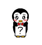 ペンギンのペペ 1(文字なし)可愛いぺんぎん(個別スタンプ:10)