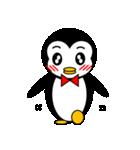 ペンギンのペペ 1(文字なし)可愛いぺんぎん(個別スタンプ:15)