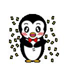 ペンギンのペペ 1(文字なし)可愛いぺんぎん(個別スタンプ:20)