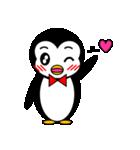 ペンギンのペペ 1(文字なし)可愛いぺんぎん(個別スタンプ:25)