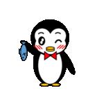 ペンギンのペペ 1(文字なし)可愛いぺんぎん(個別スタンプ:36)