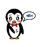 ペンギンのペペ 1(文字なし)可愛いぺんぎん(個別スタンプ:37)