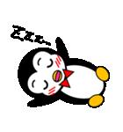 ペンギンのペペ 1(文字なし)可愛いぺんぎん(個別スタンプ:39)