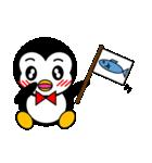 ペンギンのペペ 1(文字なし)可愛いぺんぎん(個別スタンプ:40)