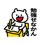 愛知県の言葉
