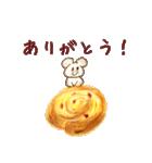 美味しいパンとかわいい動物たち《日本語》(個別スタンプ:1)
