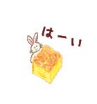 美味しいパンとかわいい動物たち《日本語》(個別スタンプ:3)