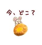 美味しいパンとかわいい動物たち《日本語》(個別スタンプ:4)