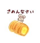 美味しいパンとかわいい動物たち《日本語》(個別スタンプ:6)