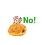 美味しいパンとかわいい動物たち《日本語》(個別スタンプ:8)