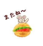 美味しいパンとかわいい動物たち《日本語》(個別スタンプ:9)