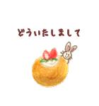 美味しいパンとかわいい動物たち《日本語》(個別スタンプ:10)