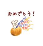 美味しいパンとかわいい動物たち《日本語》(個別スタンプ:12)