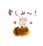 美味しいパンとかわいい動物たち《日本語》(個別スタンプ:13)