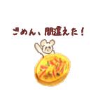 美味しいパンとかわいい動物たち《日本語》(個別スタンプ:14)