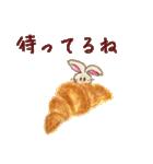 美味しいパンとかわいい動物たち《日本語》(個別スタンプ:19)