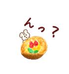 美味しいパンとかわいい動物たち《日本語》(個別スタンプ:21)