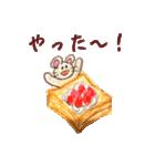 美味しいパンとかわいい動物たち《日本語》(個別スタンプ:22)