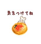 美味しいパンとかわいい動物たち《日本語》(個別スタンプ:24)