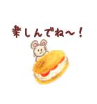 美味しいパンとかわいい動物たち《日本語》(個別スタンプ:25)