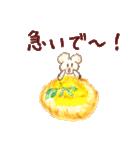 美味しいパンとかわいい動物たち《日本語》(個別スタンプ:26)