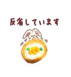 美味しいパンとかわいい動物たち《日本語》(個別スタンプ:28)