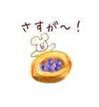 美味しいパンとかわいい動物たち《日本語》(個別スタンプ:29)