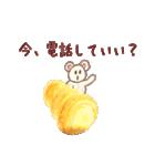 美味しいパンとかわいい動物たち《日本語》(個別スタンプ:32)