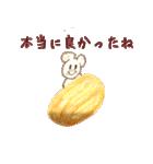 美味しいパンとかわいい動物たち《日本語》(個別スタンプ:33)