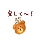 美味しいパンとかわいい動物たち《日本語》(個別スタンプ:34)