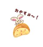 美味しいパンとかわいい動物たち《日本語》(個別スタンプ:35)