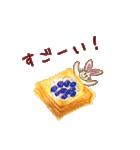 美味しいパンとかわいい動物たち《日本語》(個別スタンプ:36)