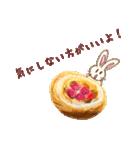 美味しいパンとかわいい動物たち《日本語》(個別スタンプ:37)