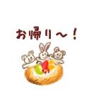 美味しいパンとかわいい動物たち《日本語》(個別スタンプ:38)