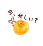 美味しいパンとかわいい動物たち《日本語》(個別スタンプ:39)