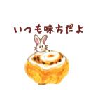美味しいパンとかわいい動物たち《日本語》(個別スタンプ:40)