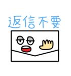 ずぼらスタンプ(個別スタンプ:1)