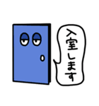 ずぼらスタンプ(個別スタンプ:3)