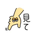 ずぼらスタンプ(個別スタンプ:29)