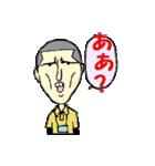がんばれ若社長(個別スタンプ:01)