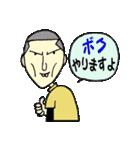 がんばれ若社長(個別スタンプ:02)