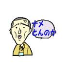がんばれ若社長(個別スタンプ:03)