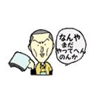 がんばれ若社長(個別スタンプ:04)