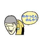 がんばれ若社長(個別スタンプ:05)