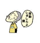 がんばれ若社長(個別スタンプ:06)