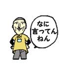 がんばれ若社長(個別スタンプ:07)