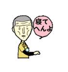 がんばれ若社長(個別スタンプ:08)
