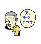 がんばれ若社長(個別スタンプ:09)