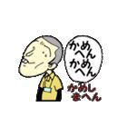 がんばれ若社長(個別スタンプ:10)
